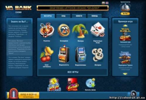 World tavern poker online